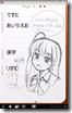 Notes Mobile スクリーンショット